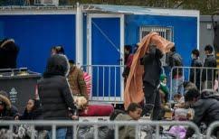 ΝΕΑ ΕΙΔΗΣΕΙΣ (Μυτιλήνη: Επεισόδια στο λιμάνι με μετανάστες)