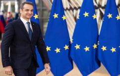 ΝΕΑ ΕΙΔΗΣΕΙΣ (Ο συμβολισμός της επίσκεψης των ηγετών της ΕΕ στον Έβρο: Είναι σημαντική, αλλά όχι αρκετή)