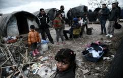 ΝΕΑ ΕΙΔΗΣΕΙΣ (Διεθνής Αμνηστία: «Η ΕΕ ποινικοποιεί την αλληλεγγύη» – Έκθεση για το προσφυγικό)