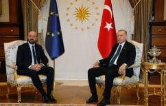 ΝΕΑ ΕΙΔΗΣΕΙΣ (Τουρκία: Καμία συγκεκριμένη πρόταση από τις Βρυξέλλες για τους μετανάστες)