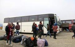 ΝΕΑ ΕΙΔΗΣΕΙΣ (Εβρος: Πρόσφυγες και μετανάστες επιστρέφουν με λεωφορεία στην Κωνσταντινούπολη)