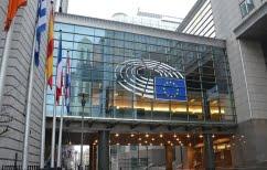 ΝΕΑ ΕΙΔΗΣΕΙΣ (Κορωνοϊός – Βρυξέλλες: Πέθανε εξωτερικός συνεργάτης του Ευρωπαϊκού Κοινοβουλίου)