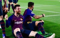 ΝΕΑ ΕΙΔΗΣΕΙΣ (Μέσι: Αυτά είναι τα 15 καλύτερα ταλέντα του ποδοσφαίρου)