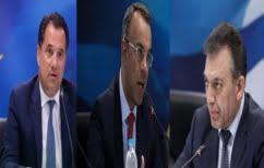 ΝΕΑ ΕΙΔΗΣΕΙΣ (Προς κ. Σταϊκούρα, Γεωργιάδη και Βρούτση: Κάνετε λάθος. Διορθώστε το)