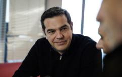 ΝΕΑ ΕΙΔΗΣΕΙΣ (Τσίπρας: Ακούω την κυβέρνηση να λέει για 24 δισ. ευρώ, πού είναι όλα αυτά;)