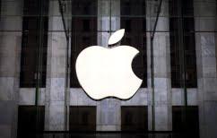 ΝΕΑ ΕΙΔΗΣΕΙΣ (Η Apple μπορεί και εξαγοράζει μια εταιρεία κάθε 3 με 4 εβδομάδες)