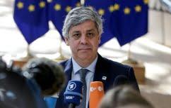 ΝΕΑ ΕΙΔΗΣΕΙΣ (Σεντένο: Προειδοποίηση για κίνδυνο «κατακερματισμού» της Ευρωζώνης λόγω της πανδημίας)