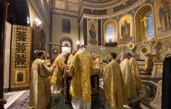 ΝΕΑ ΕΙΔΗΣΕΙΣ (Η Εκκλησία ζητά να λάβουν το επίδομα των 800 ευρώ νεωκόροι και ψάλτες)