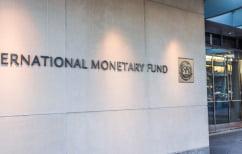 ΝΕΑ ΕΙΔΗΣΕΙΣ (To ΔΝΤ ανακοίνωσε την επέκταση των διμερών συμφωνιών δανεισμού έως το τέλος του 2023)