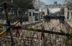 ΝΕΑ ΕΙΔΗΣΕΙΣ (Έβρος: Διπλασιάστηκαν οι μεταναστευτικές ροές – 400 απόπειρες εισόδου σε ένα 24ωρο)