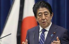ΝΕΑ ΕΙΔΗΣΕΙΣ (Πρωθυπουργός Ιαπωνίας: «Οι Ολυμπιακοί αγώνες θα γίνουν κανονικά»)
