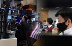 ΝΕΑ ΕΙΔΗΣΕΙΣ (Πανικός στη Wall Street: Διέκοψε τις συναλλαγές λόγω κοροναϊού)