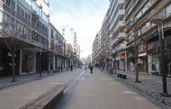 ΝΕΑ ΕΙΔΗΣΕΙΣ (Μέτρα για κορωνοϊό: Από 6 Απριλίου οι αιτήσεις ελεύθερων επαγγελματιών για τα €800)