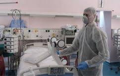 ΝΕΑ ΕΙΔΗΣΕΙΣ (Μεγαλύτερος ο κίνδυνος για τους ασθενείς με κορωνοϊό που νοσηλεύονται σε ΜΕΘ που έχουν πληρότητα)