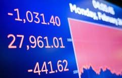ΝΕΑ ΕΙΔΗΣΕΙΣ (Βουτιά για τις μετοχές στις διεθνείς αγορές)