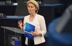 ΝΕΑ ΕΙΔΗΣΕΙΣ (Στήριξη του Ευρωπαϊκού Κοινοβουλίου στην Ούρσουλα φον ντερ Λάιεν)