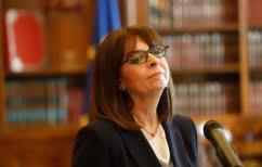 ΝΕΑ ΕΙΔΗΣΕΙΣ (Κατερίνα Σακελλαροπούλου: Στο ταμείο για τον κορωνοϊό το ήμισυ του μισθού της για τους επόμενους δύο μήνες)