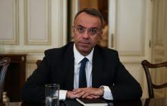 ΝΕΑ ΕΙΔΗΣΕΙΣ (Eurogroup – Σταϊκούρας: Υπάρχουν ακόμα διαφορές που εκτιμάται ότι θα καλυφθούν μέχρι αύριο)