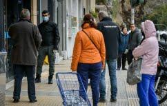 ΝΕΑ ΕΙΔΗΣΕΙΣ (Υπουργείο Ανάπτυξης: Υποχρεωτικό για τα σούπερ μάρκετ να κοινοποιούν τις τιμές στο e-Καταναλωτής)