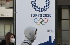 ΝΕΑ ΕΙΔΗΣΕΙΣ (Το Τόκιο «ξηλώνεται» για τα αντίμετρα του covid)