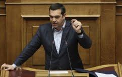 ΝΕΑ ΕΙΔΗΣΕΙΣ (Τσίπρας: «Αντισυνταγματικές οι διατάξεις του νέου πτωχευτικού δικαίου»)