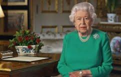 ΝΕΑ ΕΙΔΗΣΕΙΣ (BBC: Το ιστορικό διάγγελμα της Ελισάβετ για τον κορωνοϊό (video))