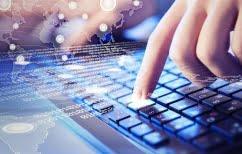 ΝΕΑ ΕΙΔΗΣΕΙΣ («Κενά» στα μέτρα στήριξης βλέπουν οι εταιρείες τεχνολογίας)