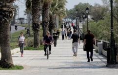 ΝΕΑ ΕΙΔΗΣΕΙΣ (Θεσσαλονίκη: Ανακοινώνεται καθολικό lockdown όπως τον Μάρτιο, απαγόρευση κυκλοφορίας, επιστρέφουν τα SMS)