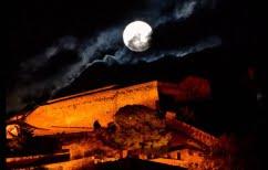 ΝΕΑ ΕΙΔΗΣΕΙΣ (Απόψε η «ροζ» υπερπανσέληνος: Το πιο μεγάλο και φωτεινό φεγγάρι του 2020)