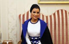 ΝΕΑ ΕΙΔΗΣΕΙΣ (Ποια είναι η πανίσχυρη Sheikha Mozah του Κατάρ που αγόρασε το θρυλικό Ritz του Λονδίνου)