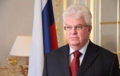 ΝΕΑ ΕΙΔΗΣΕΙΣ (Τσιζόφ στο Sputnik: Η πανδημία του κορωνοϊού δεν σημαίνει επερχόμενη κατάρρευση της ΕΕ)