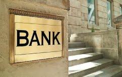 ΝΕΑ ΕΙΔΗΣΕΙΣ (Financial Times: Ήρθε η ώρα οι τράπεζες να δείξουν ένα άλλο πρόσωπο)