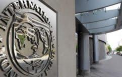 ΝΕΑ ΕΙΔΗΣΕΙΣ (ΔΝΤ: Προβλέπει εκτόξευση του χρέους στο 200% του ΑΕΠ)