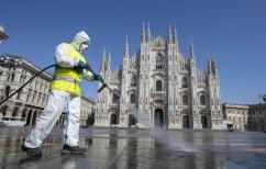 ΝΕΑ ΕΙΔΗΣΕΙΣ (Financial Times: Η ΕΕ κοντεύει να «χάσει» την Ιταλία)