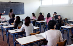 ΝΕΑ ΕΙΔΗΣΕΙΣ (Πανελλήνιες 2020: Αυτό είναι το πρόγραμμα των εξετάσεων)
