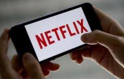 ΝΕΑ ΕΙΔΗΣΕΙΣ (Σπάει ρεκόρ το Netflix – Ξεπέρασε σε αξία τη Disney)