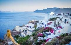 ΝΕΑ ΕΙΔΗΣΕΙΣ (Daily Express: Οι Βρετανοί μπορούν να πάνε διακοπές στην Ελλάδα τον Ιούλιο)