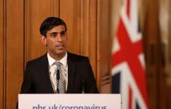 ΝΕΑ ΕΙΔΗΣΕΙΣ (FT: Η Βρετανία εξετάζει την παροχή εγγυήσεων στο 100% για τα μικρά επιχειρηματικά δάνεια)