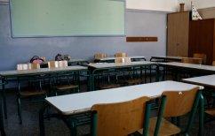 ΝΕΑ ΕΙΔΗΣΕΙΣ (Η ΚΥΑ: Πώς θα λειτουργήσουν σχολεία – κυλικεία- φροντιστήρια)