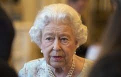 ΝΕΑ ΕΙΔΗΣΕΙΣ (Κορωνοϊός: Η βασίλισσα Ελισάβετ θα κάνει το εμβόλιο της Pfizer)