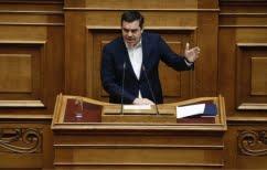 ΝΕΑ ΕΙΔΗΣΕΙΣ (Τσίπρας: Ο κ. Μητσοτάκης προσπαθεί να οικειοποιηθεί τη συλλογική προσπάθεια)