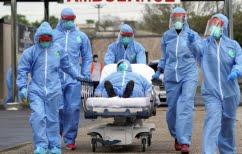 ΝΕΑ ΕΙΔΗΣΕΙΣ (Κορωνοϊός: Οι ΗΠΑ σπάνε κάθε αρνητικό ρεκόρ~36.773 θάνατοι, 3.856 νεκροί σε ένα 24ώρο)