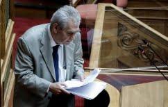 ΝΕΑ ΕΙΔΗΣΕΙΣ (Βουλή: Με 175 «ναι» ο Παπαγγελόπουλος ελέγχεται και για σύσταση συμμορίας – δωροληψία)