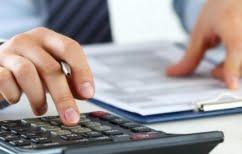 ΝΕΑ ΕΙΔΗΣΕΙΣ (Αντίστροφη μέτρηση για φορολογικές δηλώσεις: Πώς θα γλυτώσετε έξτρα φόρο από τεκμήρια)