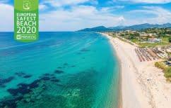 ΝΕΑ ΕΙΔΗΣΕΙΣ (Forbes: Δύο ελληνικές παραλίες στις ασφαλέστερες της Ευρώπης)