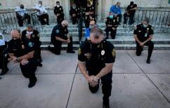 ΝΕΑ ΕΙΔΗΣΕΙΣ (Forbes: Σε κάποιες πολιτείες οι αστυνομικοί διαδηλώνουν με τους πολίτες κατά της βίας)