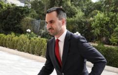 alexis-xaritsis-syriza
