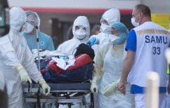 ΝΕΑ ΕΙΔΗΣΕΙΣ (Κορωνοϊός: Στα 2.801 τα νέα κρούσματα – 75 θάνατοι – 781 διασωληνωμένοι)