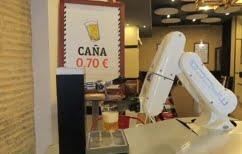 ΝΕΑ ΕΙΔΗΣΕΙΣ (Ρομπότ-μπάρμαν σερβίρει μπύρες «από απόσταση» σε ένα μπαρ της Σεβίλλης (βίντεο))