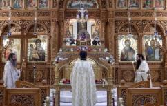 ΝΕΑ ΕΙΔΗΣΕΙΣ (Το σχέδιο της κυβέρνησης για τις εκκλησίες μετά τη συζήτηση Μητσοτάκη με Ιερώνυμο)